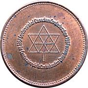 Medal - Confederation Centennial (Victoria & Elizabeth II; Color Bronze) – reverse