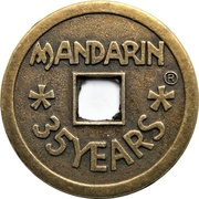 Token - Mandarin Restaurant (Ontario) – reverse