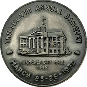 Medal - Waterloo Coin Society (13th Annual Banquet) – reverse
