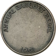 Medal - Waterloo Coin Society (Annual Banquet) – reverse