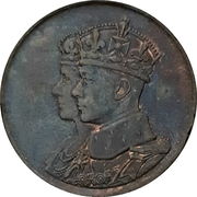 Medal - George VI (Royal Visit) – obverse