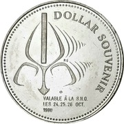 1 Dollar - Quebec Numismatic Society – reverse