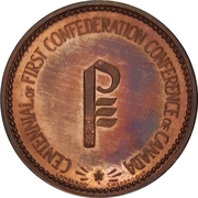 Token - Centennial of First Confederation Conference – reverse