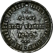 Token - Montréal Witness Canada Prize Competition – obverse