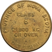 Toll Token - Canso Causeway (Class 6) – obverse