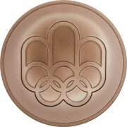 Montreal - Olympic Participation Medal – reverse