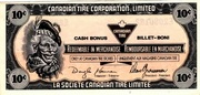10 Cents - Canadian Tire Coupon – obverse