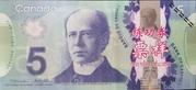 5 Dollars (Movie money) – obverse