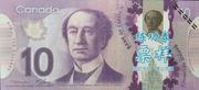 10 Dollars (Movie money) – obverse