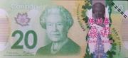 20 Dollars (Movie money) – obverse
