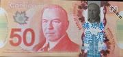 50 Dollars (Movie money) – obverse