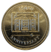 Sesquicentennial Dollar - Kingston, Ontario – reverse