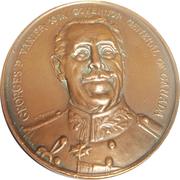 Medal - Georges P. Vanier – obverse