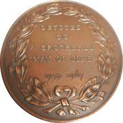 Medal - Georges P. Vanier – reverse