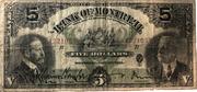 5 Dollars - Bank of Montreal – obverse