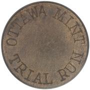 50 Cents (Ottawa mint trial run) – obverse