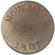 50 Cents (Ottawa mint trial run) – reverse