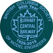 1 Ride - Burnaby Central Railway (Burnaby, British Columbia) – obverse