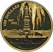 100 Dollars - Elizabeth II (Leduc Oil) – reverse