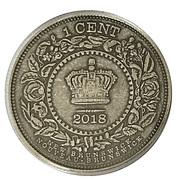 1 Cent - Elizabeth II (New Brunswick) – reverse