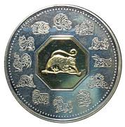 15 Dollars - Elizabeth II (Year of the Monkey) – reverse