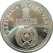1 Escudo (Independence; Silver) – obverse