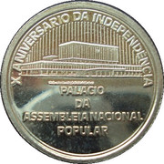 1 Escudo (Independence; Silver) – reverse