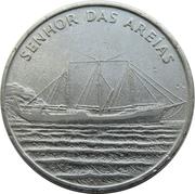 """50 Escudos (Sailing ship """"Senhor das Areias"""") – reverse"""