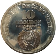 10 Escudos (Independence; Silver) – obverse