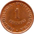 1 Escudo – reverse