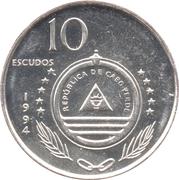"""10 Escudos (Sailship """"Carvalho"""") -  obverse"""