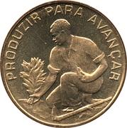 2½  Escudos (FAO) – reverse