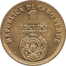 1 Escudo (Independence) – obverse