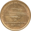 1 Escudo (Independence) – reverse