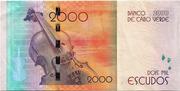 2000 Escudos – reverse