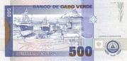 500 Escudos – reverse
