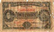 5 escudos - Banco Nacional Ultramarino – obverse
