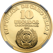 10 Escudos (Independence; Gold) – obverse