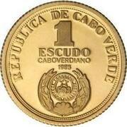 1 Escudo (Independence; Gold) – obverse