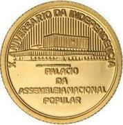 1 Escudo (Independence; Gold) – reverse