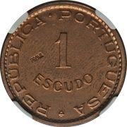1 Escudo (Prova) – reverse