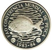 50 Escudos (FAO; Silver Peidfort) – reverse