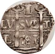 "1 Real ""Macuquina"" (Royalist/Republican coinage) – obverse"