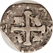 "1 Real ""Macuquina"" (Royalist/Republican coinage) – reverse"