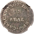 1 Real (Republican coinage) – reverse