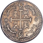 2 Reales (Gran Colombia - Republican coinage) – reverse