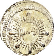 ¼ Real (Gran Colombia - Republican coinage) – obverse