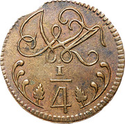 ¼ Real - Carlos IV/Fernando VII (Royalist coinage) – reverse
