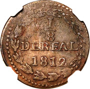 ⅛ Real (Republican coinage) – reverse