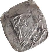 1 Pfennig - Berthold von Aquileia -  reverse